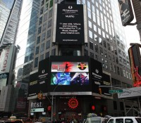 Vittorio and Vincenzo Make Time Square Billboard